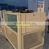 Process Cooling Water Chiller Manufacturer UAE-QATAR-BAHRAIN-OMAN-SAUDI - DANA WATER CHILLER