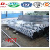 Thin wall steel pipe of Hebei Shengbao Iron & Steel Group