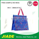 Modern supermarket reusable shopping bags/recycled plastic woven bag/pp plastic shopping bag