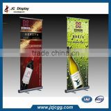 Collapsible Portable Roll Up Banner Stand Perfect for Trade Shows and Exhibitions Events