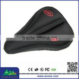 High quality Soft Silicone Road Bicycle seat cover wholesale