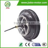 INQUIRY ABOUT JIABO JB-205/35 1000w high torque dc brushless hub motor