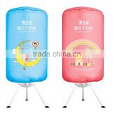 1000W Round shape mechanical type AC clothes dryer