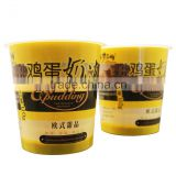 Hot sale strong stiffness and flexible competitive 16oz ice cream paper bowl with dome lid OEM ODM products maker