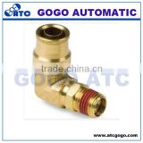 New products Best-Selling copper pe push quick connector fitting