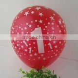 "Wholesale Printed Number & Age Latex Balloons, Age 1/ 1st Birthday Mixed 10"" Latex Balloons for Birthday Party Decorations"