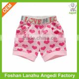 New design best quality youth baseball pants