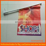 printed advertising wall pvc mounted flag