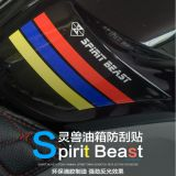 Spirit Beast motorcycle modified cool styling fuel tank stickers  for honda CB190R AL10401