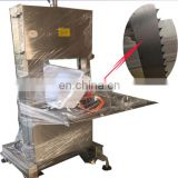 meat and bone cutting machine  meat cutting machine bone cutting machine