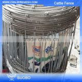 Cheap Galvanized Farm Sheep Fencing Vinyl Cattle Fencing Hog Wire Fence Panels