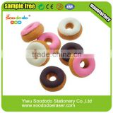 2015 Promotional Gift TPR Novelty 3D Donut Eraser                                                                         Quality Choice