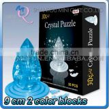 Mini Qute 3D Crystal Puzzle Water Drop Model building Adult kids model educational toy gift NO.MQ 018