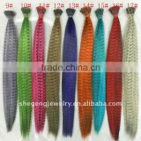 Synthetic i-tip feathers hair extension