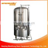 Maidilong 500L stainless steel bright beer tank