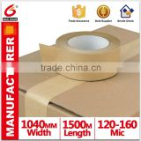 Top Quality One side silicone Kraft Paper Gum Tape China Supplier