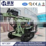 HF130Y Bore Hole Drilling Rig , auger drilling rig,DTH Drilling Rig Slope protection pile machine