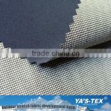 Hot Sale For Fashionable Polyester Spandex PUL 4 Way Stretch Laminated Fabric For Sports Wear