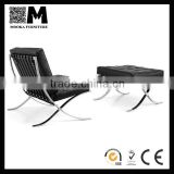 full cow leather modern barcelona chaise lounge chair