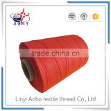 Qualified 100% cone polyester bobbin sewing thread                                                                         Quality Choice