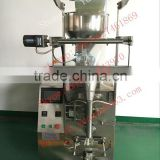 YQJ-150 Automatic Plastic Bag factory price sachet soy sauce /sachet water filling packing machine