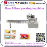Hot sale!!!Horizontal Flow fancy Soap Packing machine, fancy Soap sealing wrapping Machinery