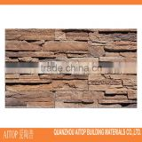 External front wall facing concrete based stone coated tile handmade China                                                                         Quality Choice