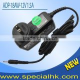 High quality 18W 12V ac dc adapter for tablet Acer Iconia Tab A500 A501 A100 A200 Tablet 12V 1.5A