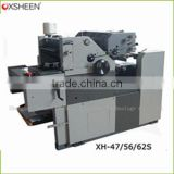 factory single color heidelberg offset printing machine