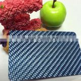 China New coming Carbon Fiber Business Card