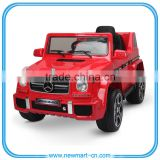 The newest item 12V ride on toy car battery ride on car licensed ride on car electric toy car