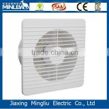 4-/6-inch wall mounted bathroom exhaust fan vent