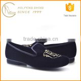 New Man Shoes Style Embroidered Germany Shoes For Men
