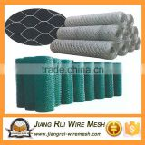 Hot dipped PVC Coated Gabion Box Wire Mesh (Factory) , galvanized hexagonal wire mesh, galvanized welded wire mesh