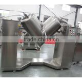 Blender production line W-500 doubel Cone small powder mixer for powder coating production line
