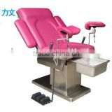 LSC-6 obstetric table