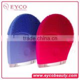 2016 hot face cleanser massager silicone facial brush make-up cleaner for beauty skin care
