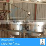 Rice Syrup Sugar Making Machine