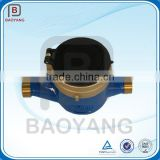 China OEM Multi Jet Dry Dial Brass Water Meter