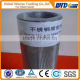316 dutch woven wire cloth/stainless steel mesh