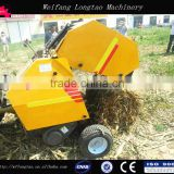 high quality hay grass straw silage alfalfa available compress baling press mini round hay balers for sale