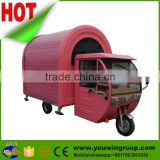 cheap commercial china electric used coffee shop candy donut mobile food cart for slush ice machine