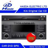 2 Din Car CD/MP3 for H-5886