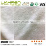 Bamboo baby loop terry fabric, bamboo polyester single warp knitted terry fabric for baby products