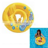 Inflatable Mother & Baby Float Swim Pool Ring