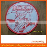 custom fabric soft flexible frisbee