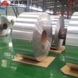 1050 1060 1100 H14 H18 aluminium coil for construction