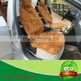 Cool style fur shearing car seat cover
