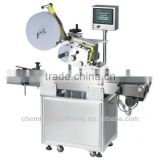 FLK plastic and glass bottle labeling machine