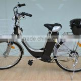 2013 made in China new style 250w cheap e electric bike E-BIKE electric bicycle for adult (LD-EB102)